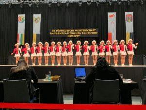 Hofer Land; Stadt Landkreis Hof; Highlights; Oberfranken; Attraktionen; Sport; Tanz; Deutsche Meisterschaft karnevalistischer Tanzsport; Freiheitshalle; Hof; Hofer Land,