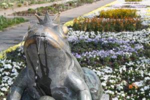 Botanischer Garten; Stadt Hof; Brunnen; Ausflug; Hofer Land